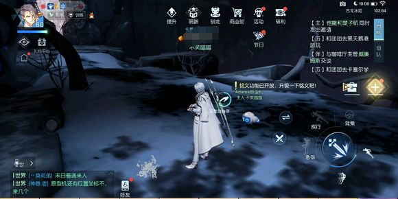 龙族幻想手游神秘花采集双倍熟练度攻略