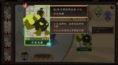 古今江湖童姥牌组搭配使用技巧攻略