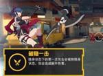 王牌战士风魔忍者怎么玩 风魔忍者技能详细解析