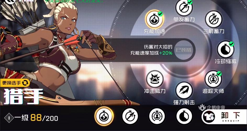 王牌战士手游猎手莫甘天赋推荐解析一览