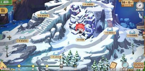 崩坏3冰川巨像的密室怎么进