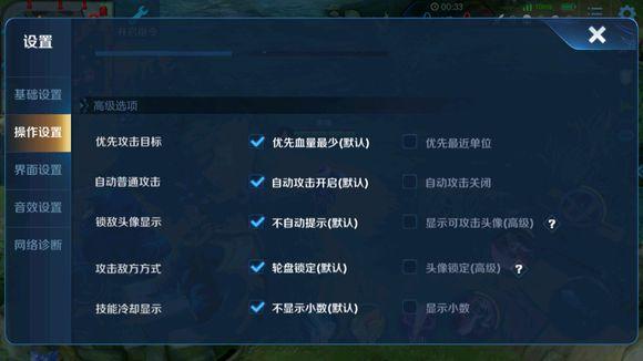 王者荣耀s16赛季李白单排发育抢经济节奏与快速上分技巧