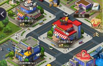 商道高手游乐园怎么升级好 商道高手游乐园建设攻略