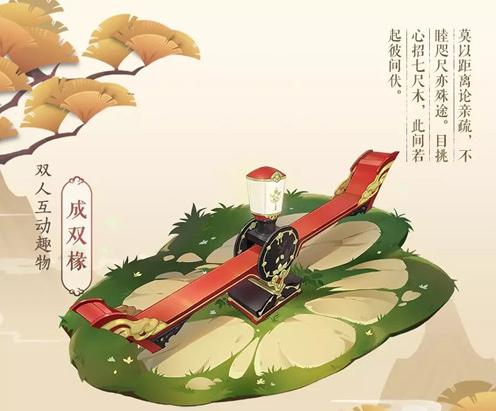 劍網3指尖江湖鵲羽怎么獲得