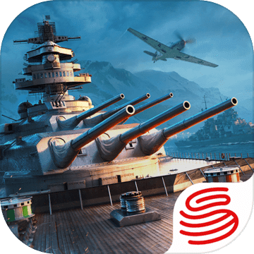 戰艦世界閃擊戰