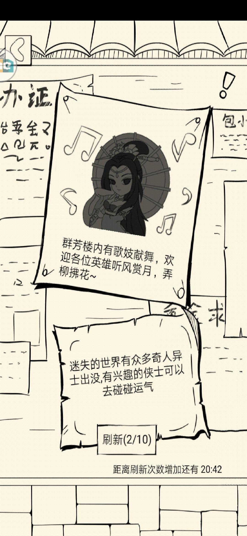 暴走英雄坛延生保命丹怎么用 延生保命丹平民用法攻略