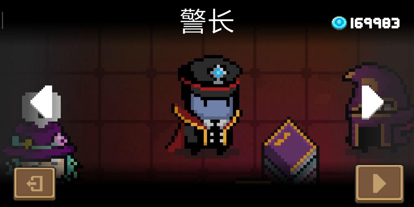 元气骑士吸血鬼用什么装备好 角色装备选择介绍